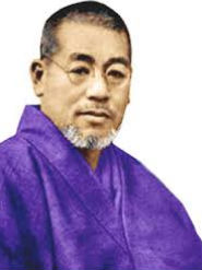 Dr Mikao Usui, founder